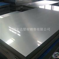 6063铝卷板现货