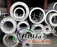 铝管6063T5铝管