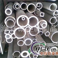铝管LY12铝管123、φ283、φ257.5