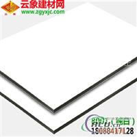 蒙自绿色环保必选的装修铝塑板