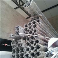 展览铝料销售工厂