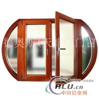 天津铝包木,榫卯结构铝包木门窗