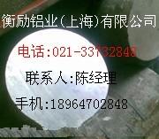 6061T651铝棒(热处理+状态)