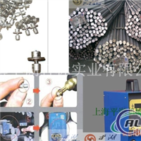 牌焊机 标牌专用焊机 焊机