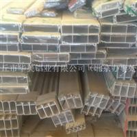 供应铝型材  销售铝型材