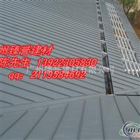 全国各地供应铝镁锰金属屋面板