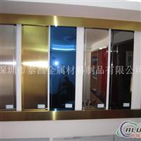 1050氧化铝板 镜面铝 花纹铝板