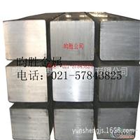 7475超厚铝板7475铝及铝合金销售