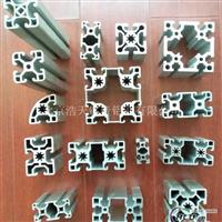流水线设备铝型材