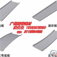 铝镁锰板扇形、弯弧形用于屋面板