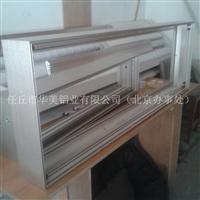 广告灯箱铝型材  超薄灯箱铝合金