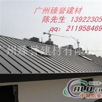 供应25直立双锁边铝镁锰屋面板