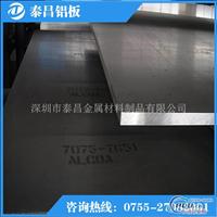 1060氧化铝板,0.5超薄铝板