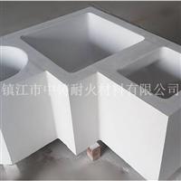 预制件保温炉炉衬 成型件