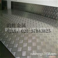 河南3003花纹铝板  3003装饰铝板