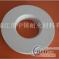 转接板 铝棒 铝板 铸造 成型件