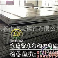 A5083鋁厚板 A5083高精密鋁板