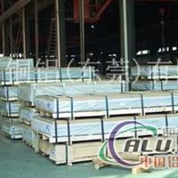 国标环保4043铝合金板生产厂家
