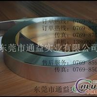 5083铝卷带价格