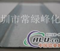 镀铝锌板清洗剂