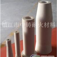 控制棒下铸管定位套 铝铸造
