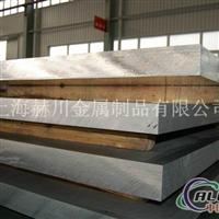 1199铝板 3mm厚铝板(价格)