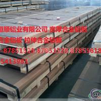 平阴恒顺铝业有限公司拉伸合金铝板,5083宽厚拉伸铝板,5052合金铝板生产,热轧拉伸合金铝板