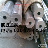 6061無縫鋁管6061擠壓管現貨供應