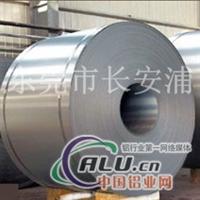 供应2024铝带 环保铝带供应厂家