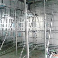 铝合金模板_建筑铝合金模板