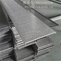 专业生产吊顶铝条扣板