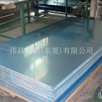 耐腐蚀5005铝合金板广东伟昌生产