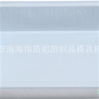 一次性航空铝箔餐盒 航空铝箔饭盒  航空餐盒