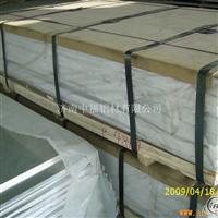 3003铝锰合金铝板防腐耐蚀性高