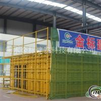 铝模板_建筑铝模板_铝模板厂家