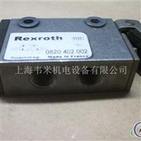 特价REXROTH气动阀0822433203