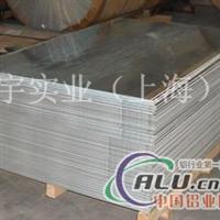 当天发货7A33铝材铝棒铝板
