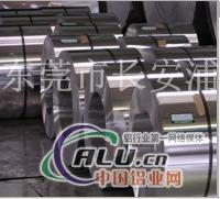 供应2011铝带 进口铝带供应厂家