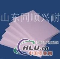 正火热处理炉耐火材料硅酸铝模板