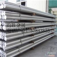 5A12铝合金棒5A12铝方管规格齐