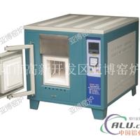 供应高温节能箱式淬火炉