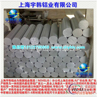上海宇韩专业制造ADC12铝棒