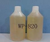 供应中山除蜡水WP820