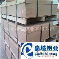 管道保温铝板 优质合金铝板