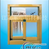 供应建筑型材(海达铝业)