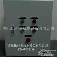 除尘器控制器