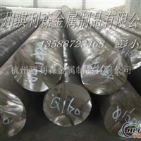7A15铝板7A15超硬铝7A15铝棒直销