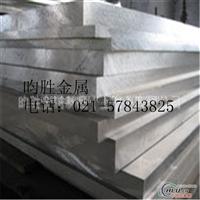 5A30热轧铝板5A30冷轧铝板5A30铝