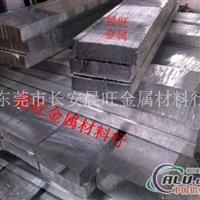 6061t5铝合金棒 晨旺铝合金硬度