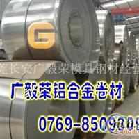 6063进口耐磨铝带